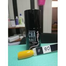 Гель-лак Chanail #90