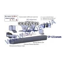 Комплект для ворот SP-6 ECONOM