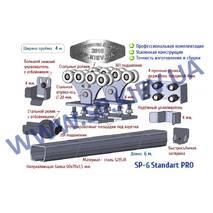 Комплект для ворот SP-6 STANDART PRO
