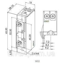 Защелка электромеханическая узкопрофильная с механической памятью SEE2