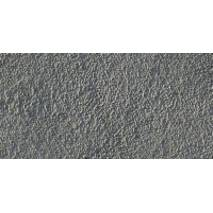Розчин цементний (зимовий) РЦ М50 Р12 М5