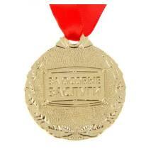 "Медаль на листівці ""Краща мама"""