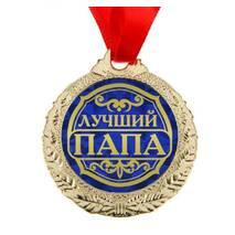 """Медаль на листівці """"Кращий папа"""""""