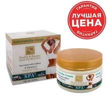Антицелюлітний крем Health And Beauty Anti-Cellulite Cream 250 мл