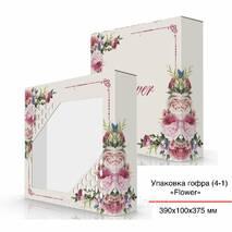 Упаковка гофра для текстиля 390х100х375 мм, Flower
