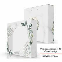 Упаковка гофра (4-1), 390х100х375 мм, Green Design