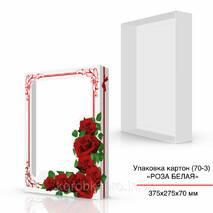 Упаковка картон (70-3), 375х275х70 мм, Роза белая