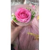 Мило-троянда