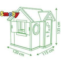 """Ігровий будиночок Smoby 810402 з дзвінком і замком """"My House"""""""