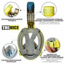 Маска для сноркелінгу TheNice F2 EasyBreath - III для дайвінгу з кріпленням для камери S/M Жовтий