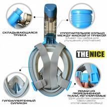 Маска для сноркелінгу TheNice F2 EasyBreath - III для дайвінгу з кріпленням для камери S/M Синій