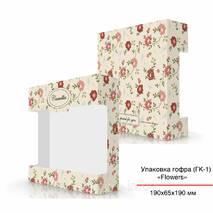 Упаковка гофра, (ГК- 1), 190х65х190 мм, Flowers