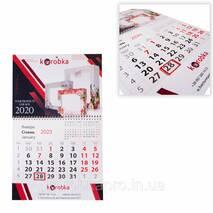 Изготовление календарей под заказ