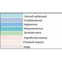 Donna Vanna 150x70 см колір - адріатика з опорою в комплекті купити недорого