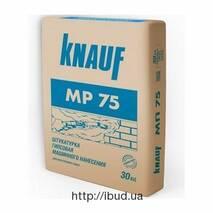 Штукатурка MP-75 30 кг Knauf