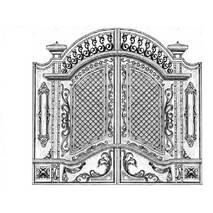 Ворота № 8