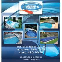 Гидромассажный бассейн для СПА WELLIS VOLCANO