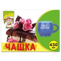 Чашка - Coffee