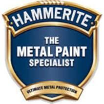 Антикорозійна фарба Hammerite глянсова жовта 2,5 л.