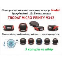 """Печать карманная 40 мм на карманной оснастке """"Мышка"""""""