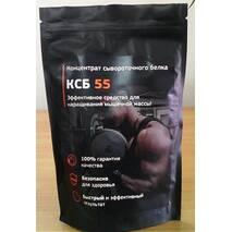 Концентрат сывороточного белка,протеин КСБ 55