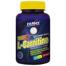 Жиросжигатель Therm L - Carnitin (600mg 60mg caffeine) FitMax 60 капс
