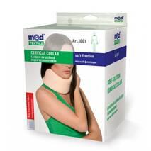 Бандаж на шийний відділ хребта м'якої фіксації 1001 Med textile