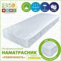 """Наматрацник """"Поверхня"""" Premium 120х200 Екопупс"""