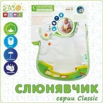 Слюнявчик с карманом Непромокайка Classic Экопупс