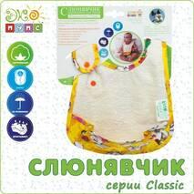 Слюнявчик с карманом Непромокайка Classic + Premium Экопупс