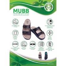 Жіночі ортопедичні шльопанці BLUE 782, Mubb
