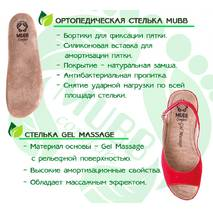 Жіночі ортопедичні шльопанці 807 VESUVIO Mubb