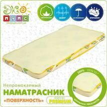 "Наматрасник ""Поверхность"" Premium 65х125 Экопупс"