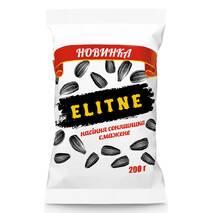 """Соняшникове насіння смажене """"ELITNE"""" 200 г"""