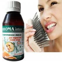 Aroma Inter (Арома Інтер) Олія для пористої шкіри обличчя 115 мл