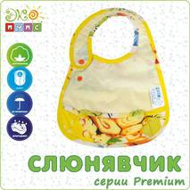 Слюнявчик с карманом Непромокайка Premium Экопупс