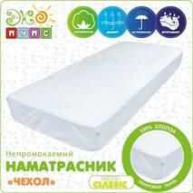 "Наматрацник ""Чохол"" Непромокайка Classic 80х200 Екопупс"