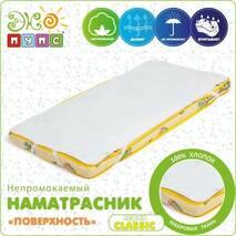 "Наматрацник ""Поверхня"" Непромокайка Classic 80х200 Екопупс"