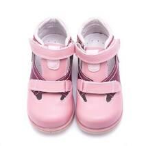 Дитячі ортопедичні туфлі Sursil Ortho 11-08