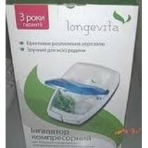 Інгалятор Longevita СN - 01wb (Великобританія)