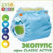 Многоразовый подгузник без кармана Classic ACTIVE р. 76-87 с вкладышем ЭкоПупс
