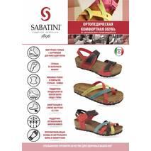 Жіночі шльопанці E8 - 56010 Rosso SABATINI (Італія)