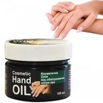 Aroma Inter (Арома Интер) Крем от обветривания кожи рук 100 мл