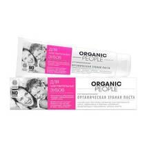 Зубная паста Безупречное дыхание Organic People, 100 мл