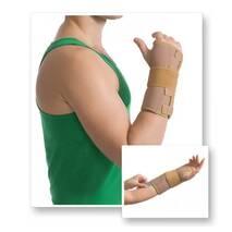 Бандаж на променезап'ястковий суглоб з ребрами жорсткості 8551 Med textile