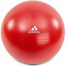 Фитбол (мяч для фитнеса) Adidas 65см
