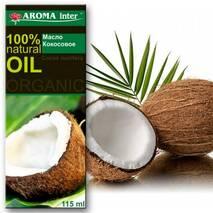 Aroma Inter (Арома Інтер) Олія кокосова 115 мл