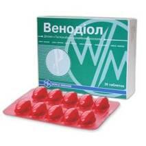 Венодиол таблетки N30 (10х3) World Medicine
