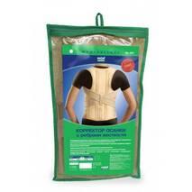 Коректор осанки з ребрами жорсткості 2035 Med textile