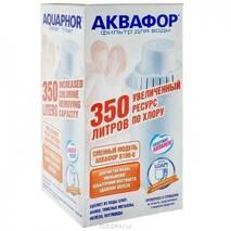 Змінний фільтр АКВАФОРИ В100-8 (3 шт.)